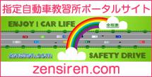 zensiren.com